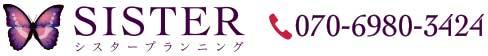 東京・埼玉のコンパニオン派遣 SISTER